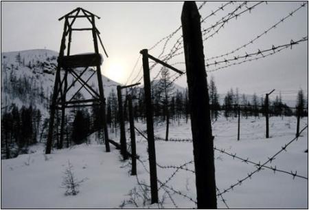 Monts de Verkhoiansk, Yakoutie, Sibérie orientale - © Marc Garanger