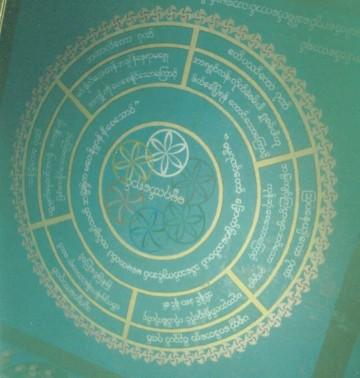 Le mystérieux Manuscrit Voynich, dont le texte n'a toujours pas été déchiffré